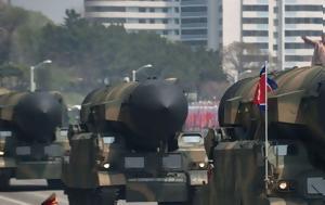 Πώς, Βόρειας Κορεάς, pos, voreias koreas