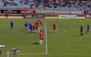 Unbelievable, Lamia-Panserraikos Football League
