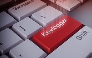 KeyScrambler - Γλιτώστε, Keyloggers, KeyScrambler - glitoste, Keyloggers