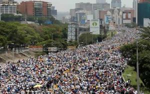 Σιωπηλές, Βενεζουέλα, siopiles, venezouela