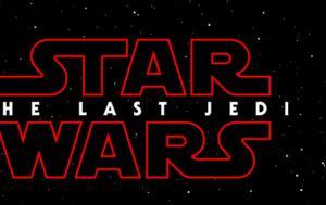Φρέσκο, Star Wars, Last Jedi, fresko, Star Wars, Last Jedi