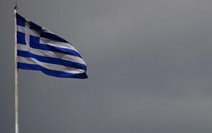Forbes, Ερχονται, -Επρεπε, Ελλάδα, Forbes, erchontai, -eprepe, ellada