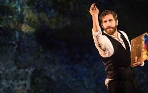Μία Κυριακή, Broadway, Jake Gyllenhaal, mia kyriaki, Broadway, Jake Gyllenhaal