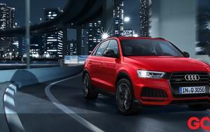 Νέες, Audi A4, nees, Audi A4