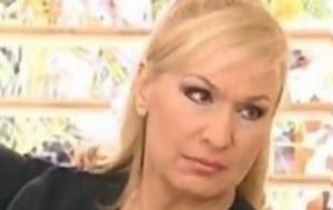 Σόφη Ζανίνου, Απέβαλα, sofi zaninou, apevala