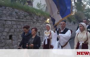 Πανηγυράκι, Αγίου Γεωργίου, Αράχωβα, panigyraki, agiou georgiou, arachova