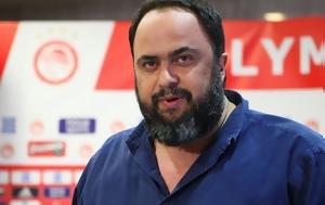 Μαρινάκης, Εδώ, marinakis, edo
