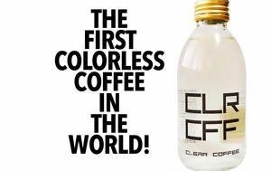 Clear Coffee, Γεγονός, Clear Coffee, gegonos
