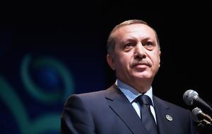 Δήλωση-, Δολοφονία Ερντογάν, Τουρκία, dilosi-, dolofonia erntogan, tourkia
