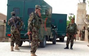 Αφγανιστάν#45Eπίθεση Παραιτήθηκαν ΥΠΑΜ, afganistan#45Epithesi paraitithikan ypam