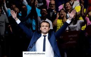 Οι αντιδράσεις των ευρωπαίων πολιτικών για τα αποτελέσματα των γαλλικών εκλογών (εικόνες)
