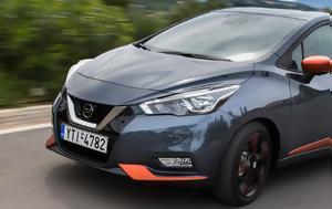 Nissan Micra, 12 090