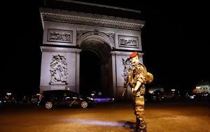 Πανικός, Παρίσι, Ηλύσια Πεδία, panikos, parisi, ilysia pedia