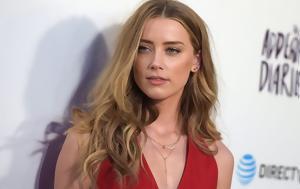 Αυτός, Amber Heard, Johnny Depp, aftos, Amber Heard, Johnny Depp
