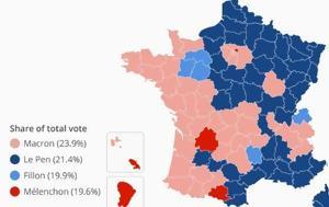 Γαλλίας, gallias