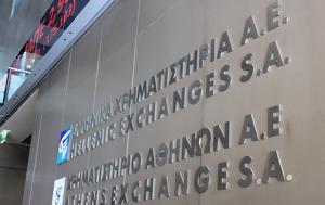 Πάνω 175, Χρηματιστήριο Αθηνών, Μακρόν, pano 175, chrimatistirio athinon, makron