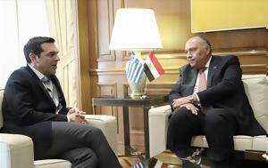 Τσίπρα - ΥΠΕΞ Αιγύπτου, tsipra - ypex aigyptou