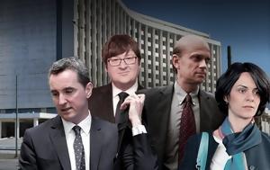 Το μενού των αυριανών συναντήσεων κυβέρνησης - τρόικας