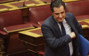 Γεωργιάδης, Γρουσούζης, Τσίπρας -Ποιους, georgiadis, grousouzis, tsipras -poious
