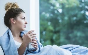5 λόγοι που έχεις καθυστέρηση και δεν είναι εγκυμοσύνη