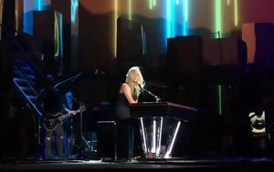 Πώς, Lady Gaga, pos, Lady Gaga
