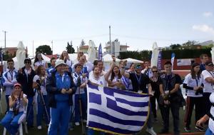 """Τοξοβολία, Ελλάδα, """"Marathon European Youth Cup"""", toxovolia, ellada, """"Marathon European Youth Cup"""""""