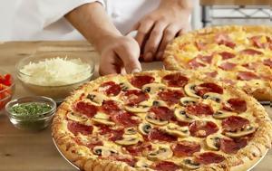 Προσλήψεις, Domino 's Pizza, proslipseis, Domino 's Pizza