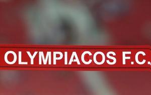 ΕΠΟ, Τέσσερις, 150 000, Ολυμπιακό, epo, tesseris, 150 000, olybiako