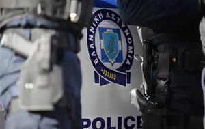 Συνελήφθησαν ', Θεσσαλονίκη, synelifthisan ', thessaloniki