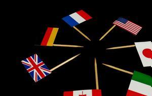 Ιταλία G7, Ντόναλντ Τραμπ, Ταορμίνας, italia G7, ntonalnt trab, taorminas