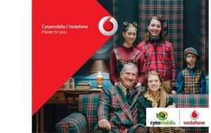 RED Family #45 Όλη, RED Family #45 oli