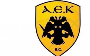 KAE AEK