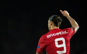 Ρονάλντο, Ροναλντίνιο, Ιμπραΐμοβιτς, ronalnto, ronalntinio, ibraΐmovits