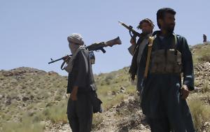 Αμερικανοί, Ρωσία, Ταλιμπάν, amerikanoi, rosia, taliban