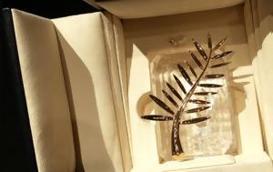 Ολόχρυσος, Χρυσός Φοίνικας, Κάννες, Βήμα-βήμα, [εικόνες], olochrysos, chrysos foinikas, kannes, vima-vima, [eikones]