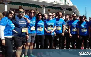 Nova, Novasports Running Team