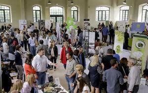 Θεσσαλονίκη Gourmet Exhibition 2017 –, thessaloniki Gourmet Exhibition 2017 –