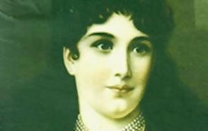Αυτή, Μαρία Πενταγιώτισσα, [photos+video], afti, maria pentagiotissa, [photos+video]