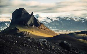 Ισλανδία, islandia