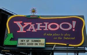 Πόσο, Yahoo, Snap, poso, Yahoo, Snap