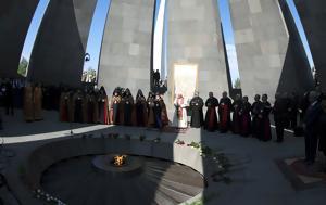 Νεότουρκοι, Αρμενική Γενοκτονία, neotourkoi, armeniki genoktonia
