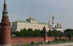 Κρεμλίνο, Μακρόν, kremlino, makron