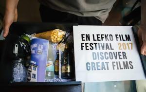 12+1, 1ο EN LEFKO FILM FESTIVAL, 12+1, 1o EN LEFKO FILM FESTIVAL