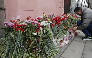 Ισλαμιστές, Ρωσία, islamistes, rosia