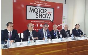 """Έκθεση Αυτοκινήτου, """"Motor Show 2017"""", ekthesi aftokinitou, """"Motor Show 2017"""""""