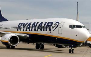 Προσλαμβάνει 100, Ryanair Μαϊο - Ιούνιο, Ελλάδα, proslamvanei 100, Ryanair maio - iounio, ellada
