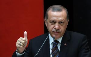 Erdogan, Τουρκία, Erdogan, tourkia