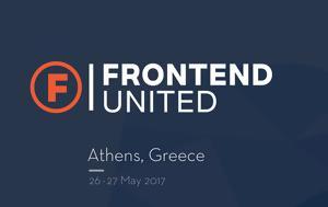 Αθήνα, Drupal, Frontend Developers, athina, Drupal, Frontend Developers