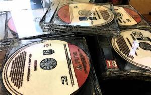 Διαγωνισμός PS4 Games, diagonismos PS4 Games