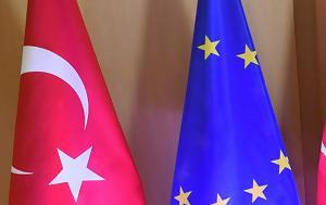 Ευρωπαϊκό Κοινοβούλιο, Τουρκία, evropaiko koinovoulio, tourkia